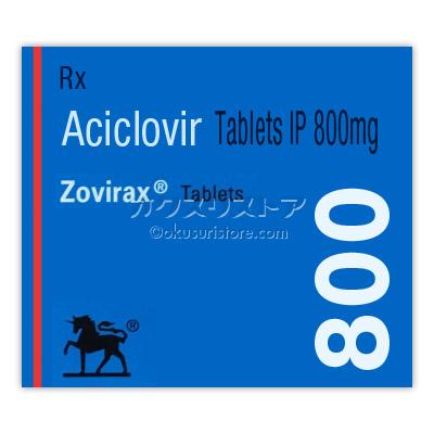 抗生物質 個人輸入